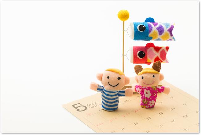 5月のカレンダーと布製の鯉のぼりと子どもの人形